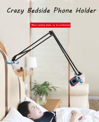 Universal Bed Desk Mount Cradle Holder Stand for Phone